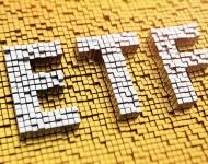 爆款ETF成就指南